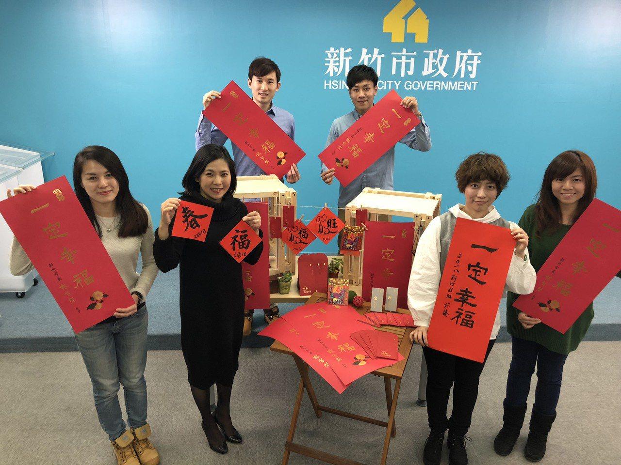 新竹市政府邀請在地書法家王怡臻(前右2)揮毫創作,結合年節氛圍,準備17萬份「一...