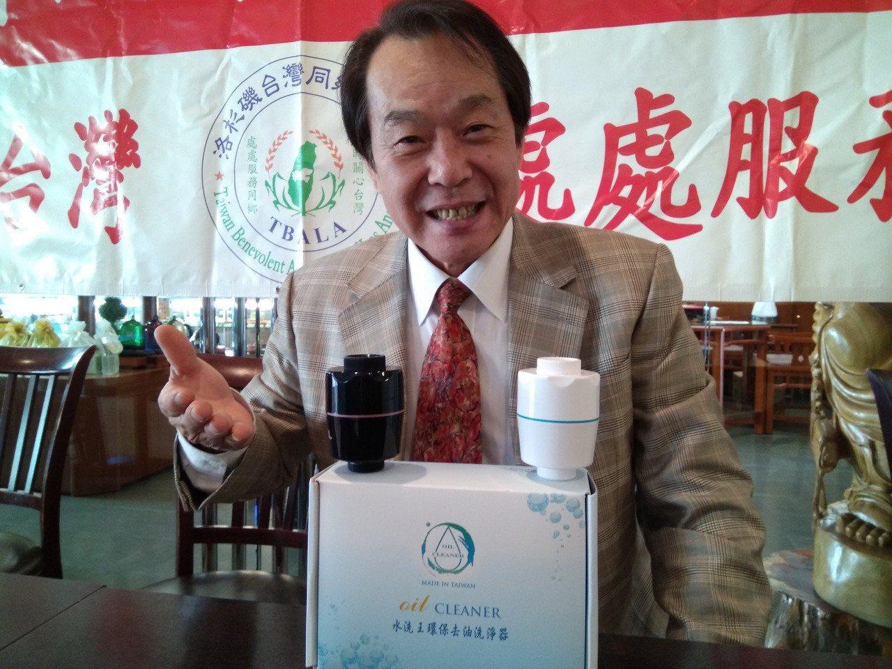資深藝人張魁在中國大陸開農場雖虧損,卻開啟他發明水質轉換器的契機,這項發明讓他獲...