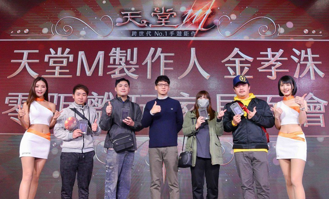NCSOFT《天堂M》製作人金孝洙與獲得天堂M限定獎品的4位玩家合影留念