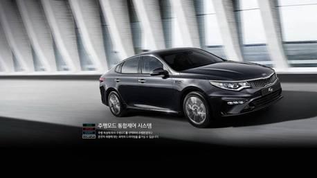 增添動感氛圍 小改款Kia K5韓國上市