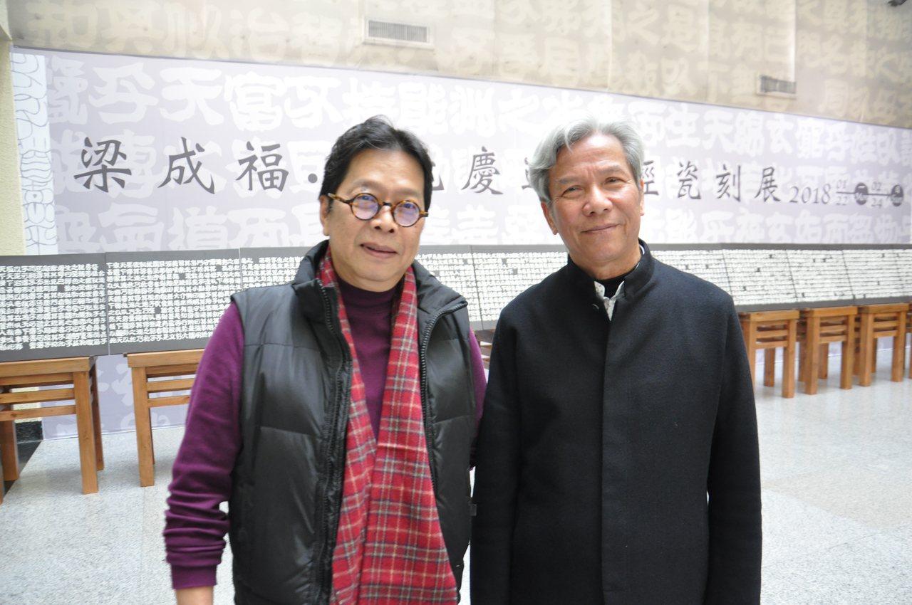 梁成福(右)與李元慶(左)合作無間,李負責寫字,梁則接力瓷刻,多年來在診所內的創...
