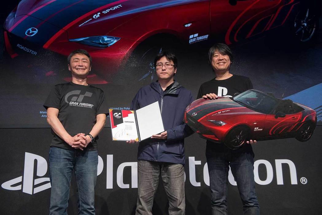 史上最強「Gran Turismo Sport 超級同捆組」於電玩展現場舉辦交車...