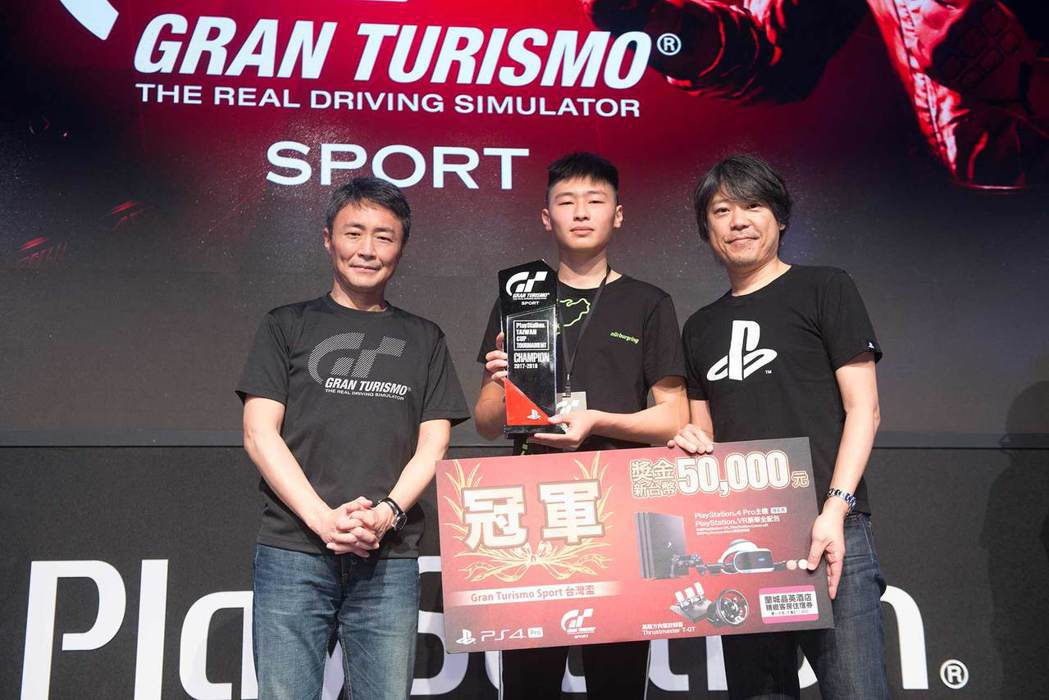 Sony Interactive Entertainment Taiwan 「G...