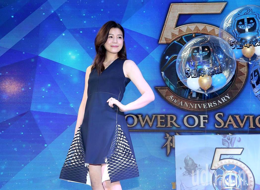 陳妍希出席她代言的手遊「神魔之塔」五周年慶活動。記者余承翰/攝影