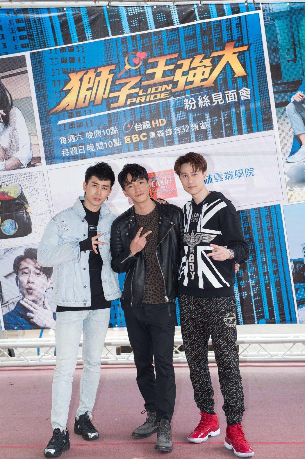 劉書宏(右起)、曹晏豪、溫肯尼因戲成為好哥兒們,還搞笑組團「ATM」。圖/東森提...