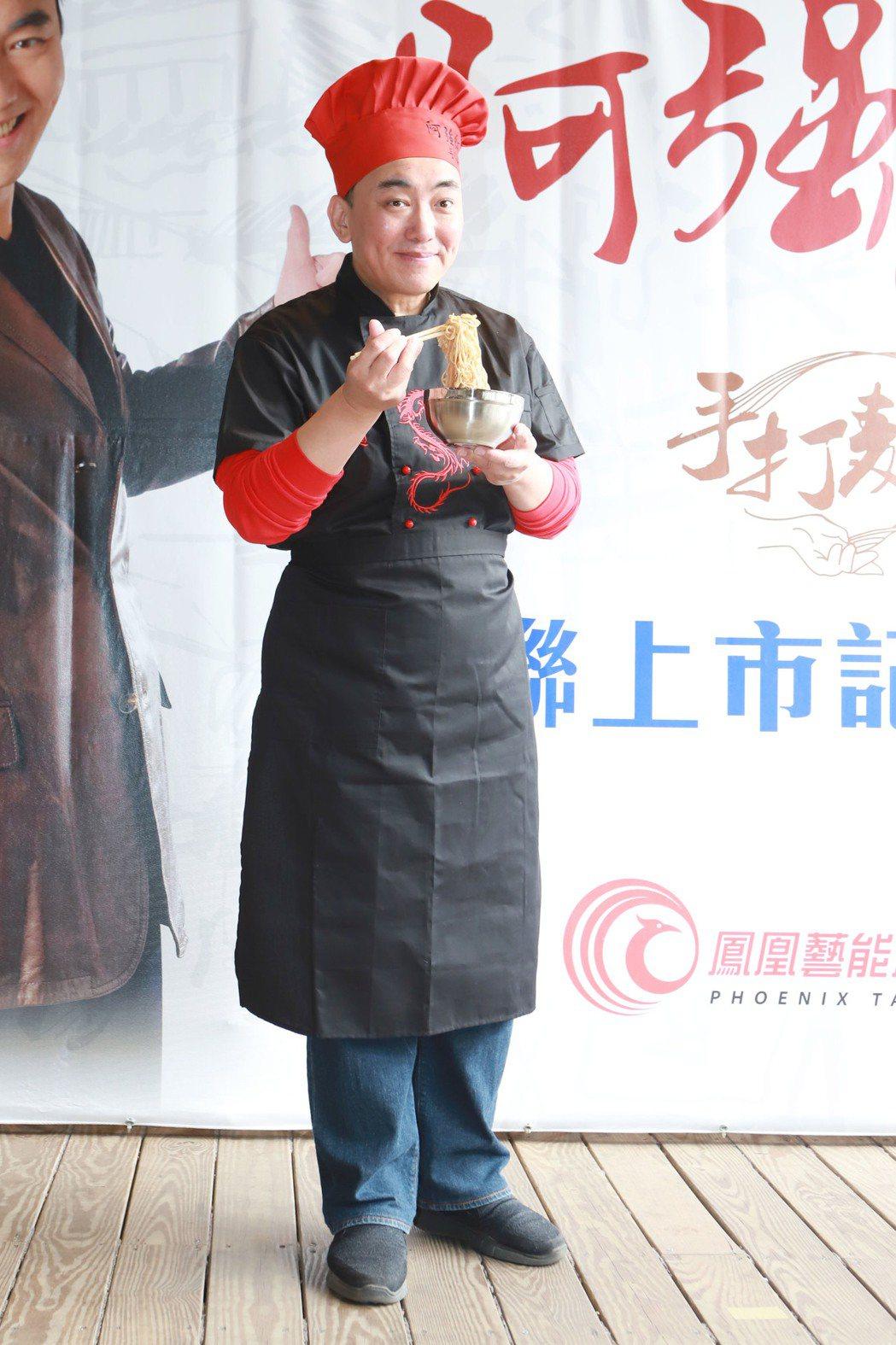 徐亨代言手打麵進軍連鎖超市。圖/民視提供