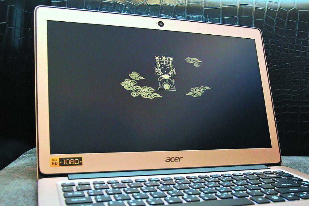 大甲媽祈福限定版筆電開機畫面有Q版大甲媽加持。圖/聯合報系資料照片