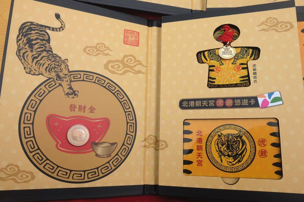 雲林縣北港朝天宮悠遊卡再創新意,圖為「虎爺悠遊卡」套組。圖/聯合報系資料照片