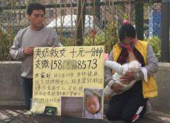 深圳賣母乳救女 「男女老少嬰皆可」引發省思