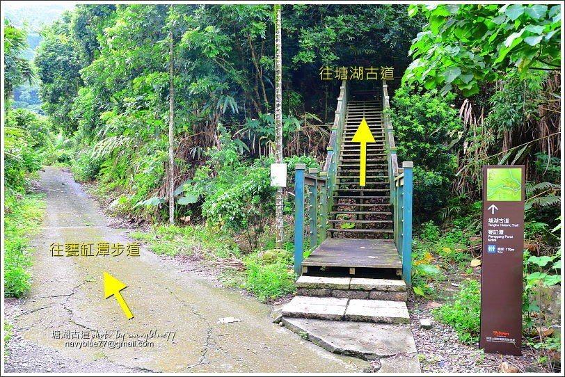 ↑先取左線走甕缸潭步道。