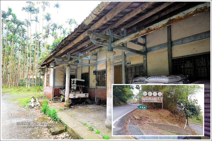 ↑至大圖的舊民宅,進入塘湖聚落,若續行產道,至右下小圖則接上166號道路(瑞水公...