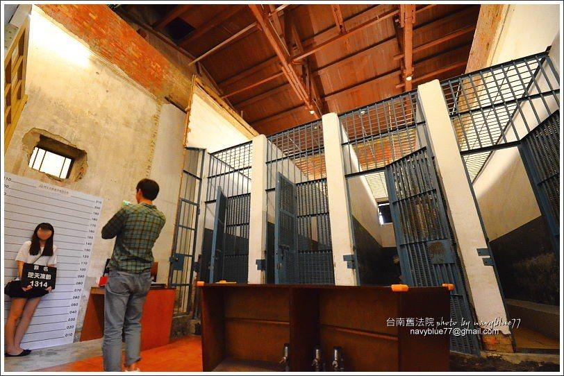↑等待參觀貓道的空檔,先參觀一下拘留室。