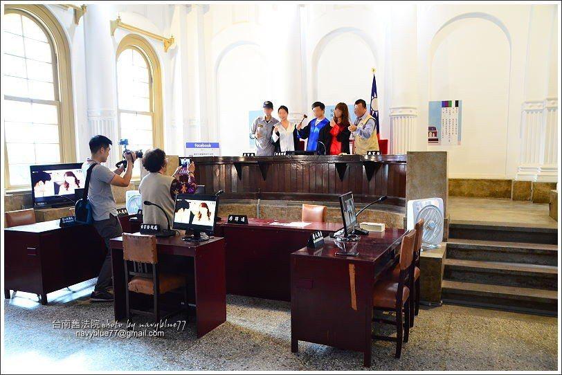 ↑第四法庭的模擬開庭。