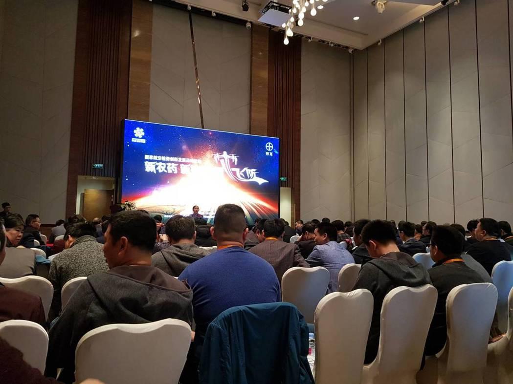「全國航空植保創新發展高峰論壇」日前在中國大陸廣州舉行,結合產業、官方以及研究單...
