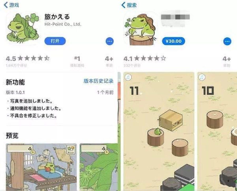 左為正版「旅蛙」下載頁面,右為山寨版(右)。中新社