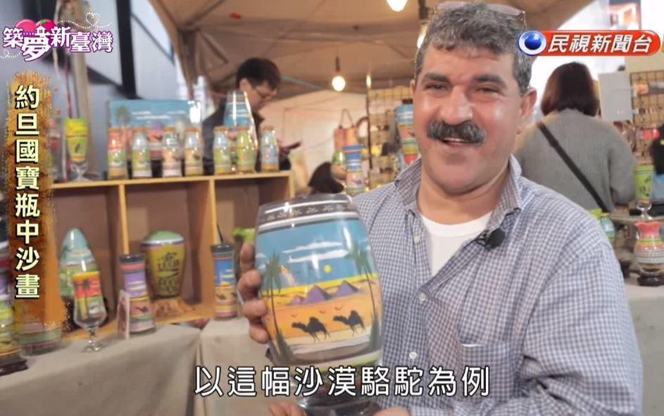 艾宏柏帶進約旦國寶級藝術。圖/民視提供