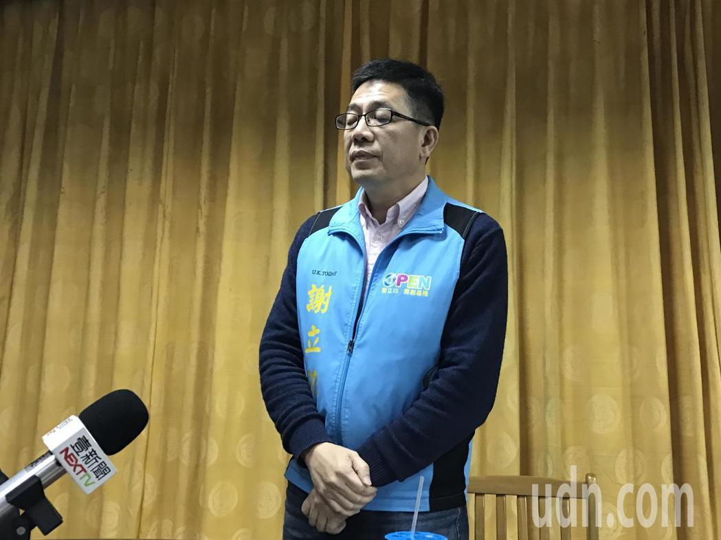 民調烏龍 謝立功:黨中央處理才有公信力