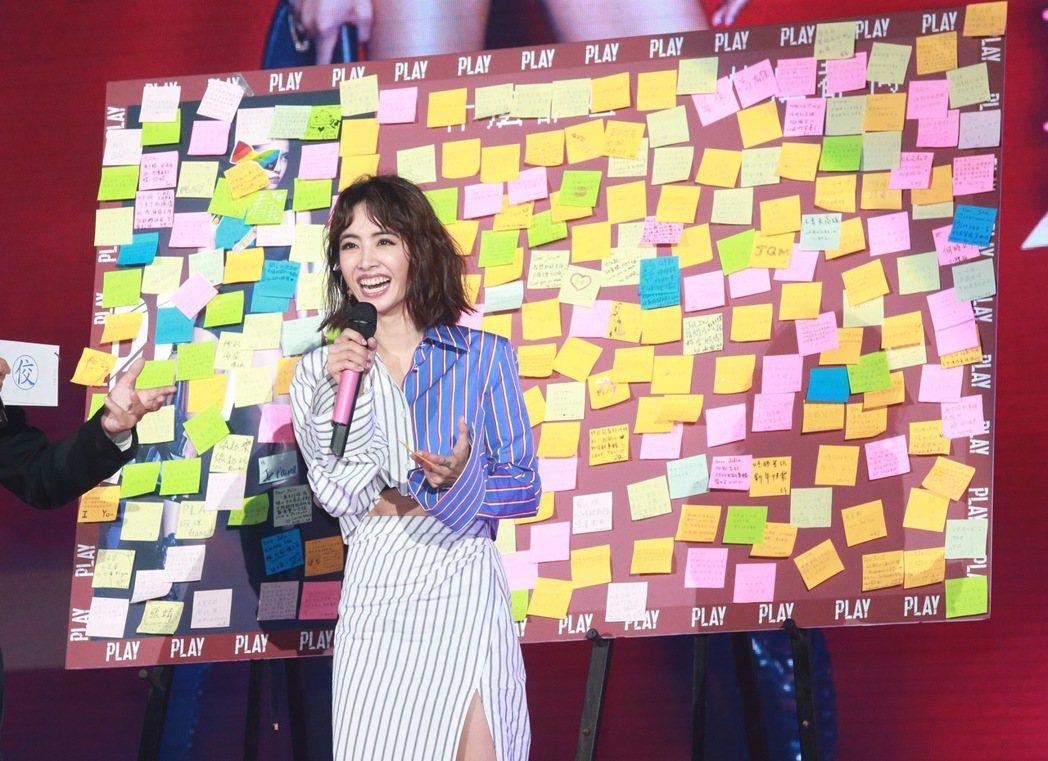 藝人蔡依林「PLAY世界巡迴演唱會」,今天在台北國際會議中心與粉絲們同樂。邀請粉