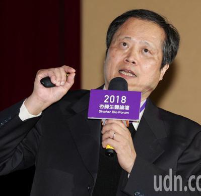 2018「胰臟癌的防治與新藥開發」論壇於1月26日在張榮發基金會國際會議中心舉行...