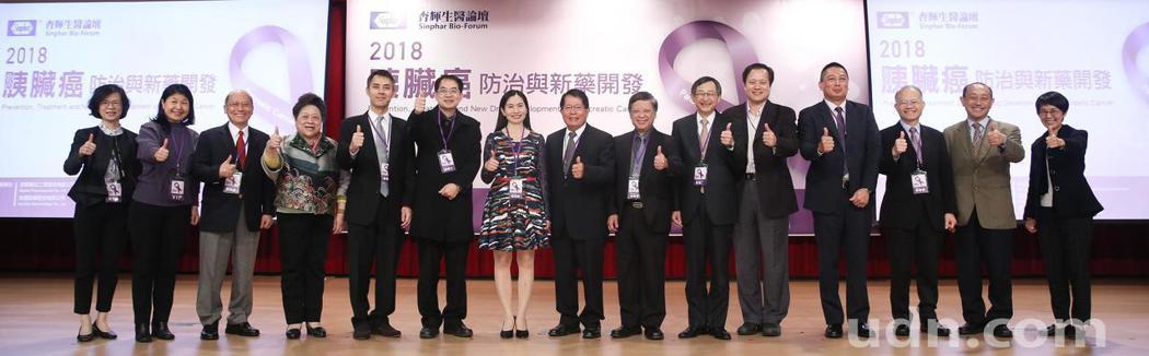 2018「胰臟癌的防治與新藥開發」論壇於1月26日舉行,北醫營養室主任蘇秀悅(左...