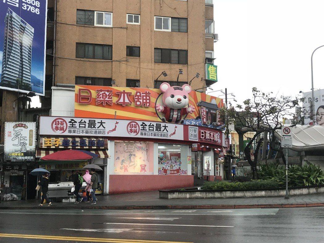 記者游智文/攝影 近年藥妝快速竄起,實價資料,士林、逢甲、六合,北中南三大夜市,...