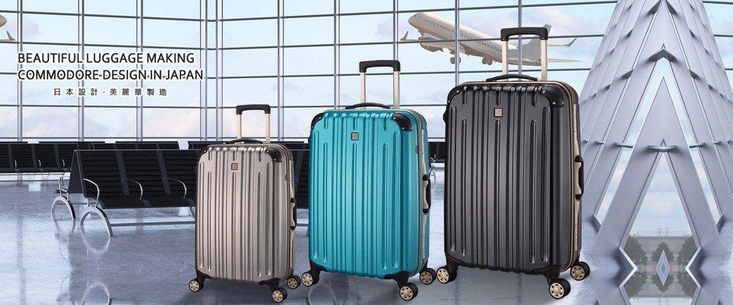 Commodore luggage.com.tw)