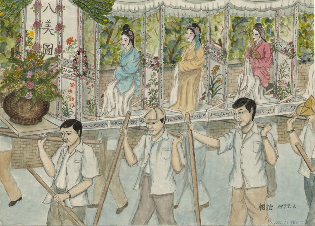 謝招治繪製的《蜈蚣陣》,以「八美圖」為題,真人裝扮古代人物,以傳統人力肩扛方式繞...