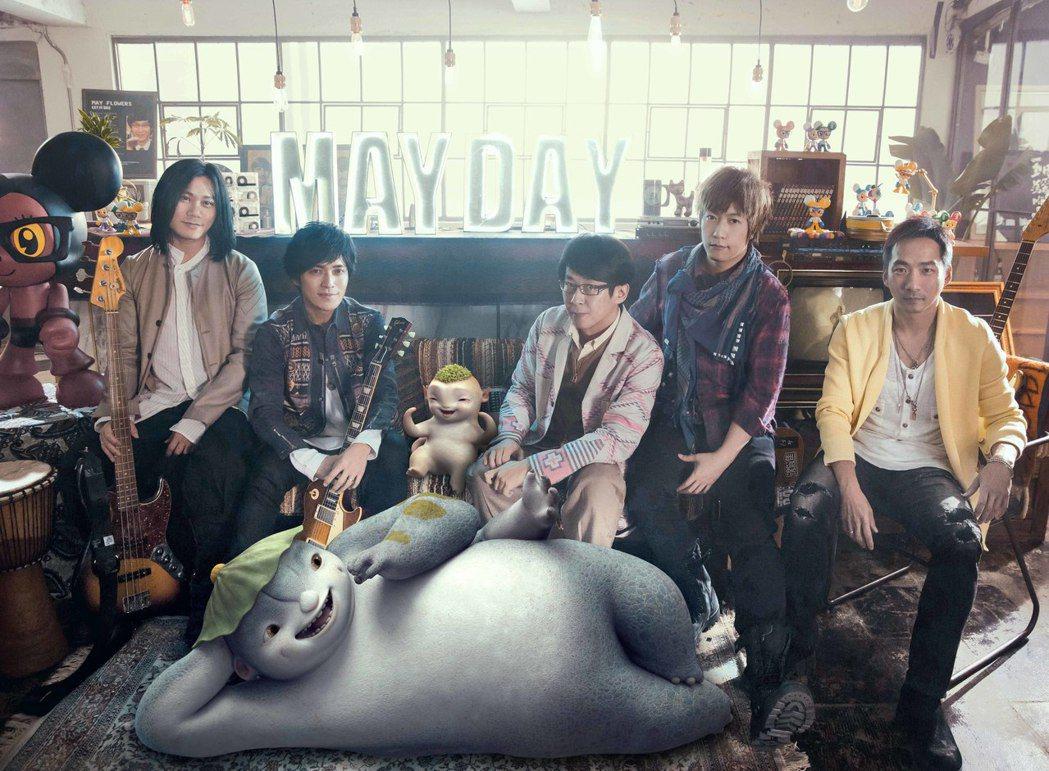 五月天推出最新單曲「什麼歌」擔任電影「捉妖記2」主題曲。圖/相信音樂提供
