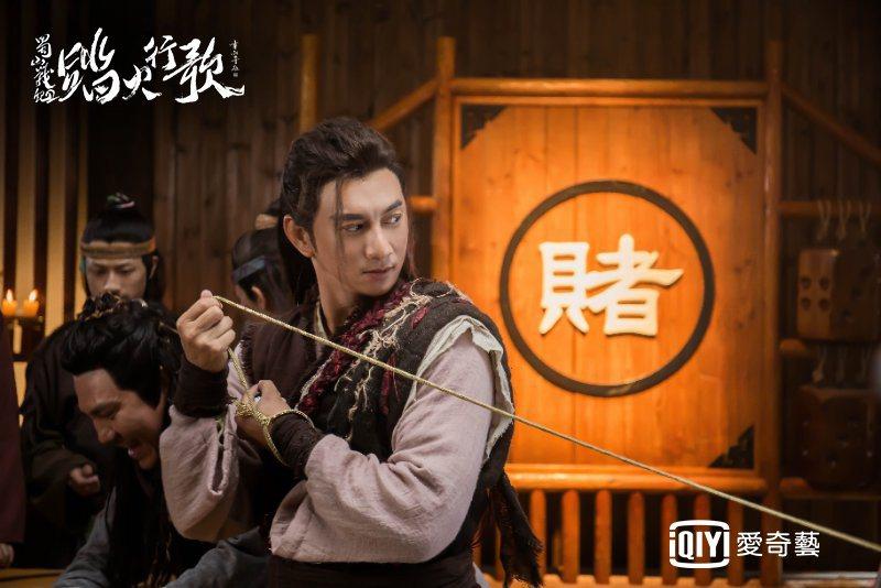 吳奇隆飾演的「蕭月」命運坎坷。圖/愛奇藝台灣站提供