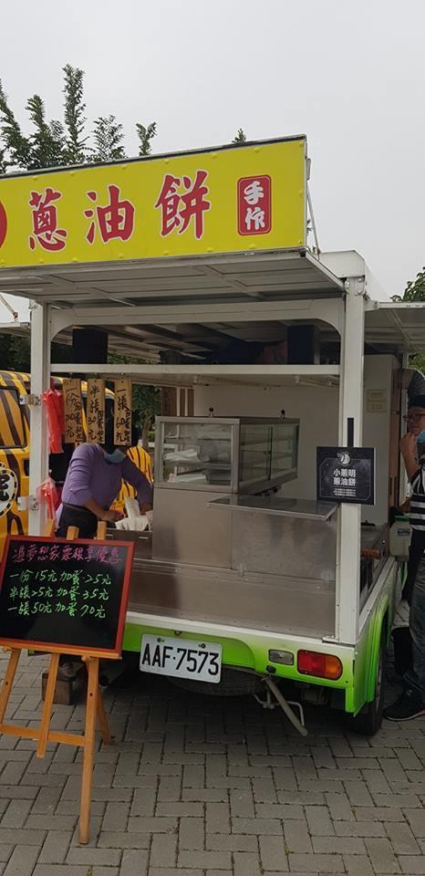 蔥油餅。圖/摘自臉書