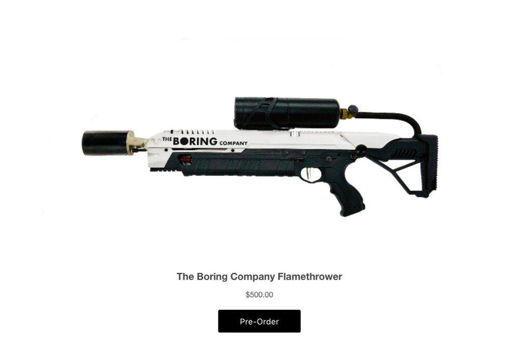 穆斯克的無聊公司推出最新產品火焰槍,號稱可以用來對付殭屍...用得到的話。 圖/...