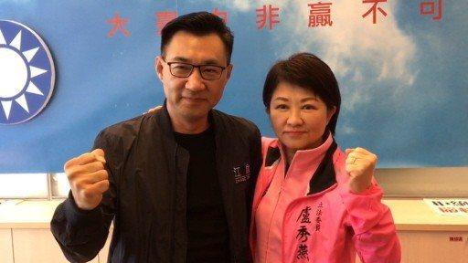 台中市長初選提名,國民黨立委盧秀燕(右)和江啟臣爭取出線。 圖/聯合報系資料照片