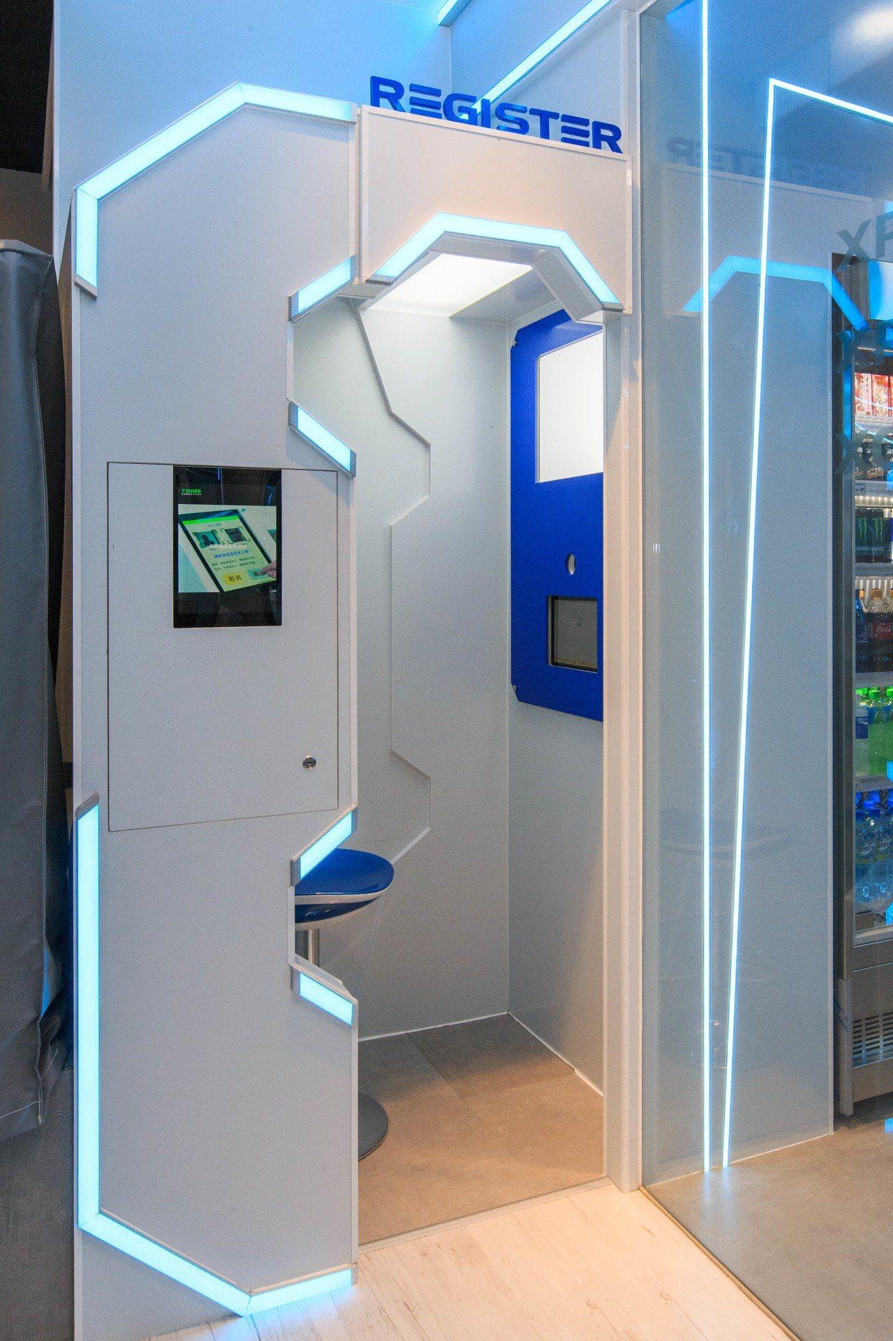 「X-Store」入口旁設置「太空艙」為消費者資料登錄區,其中介接現有OPENP...