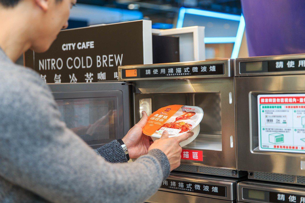 全新開發且申請專利的「掃描式微波爐」,只要將鮮食商品條碼置於微波爐的感應器下,即...