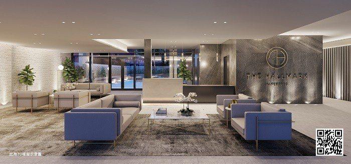 第一太平戴維斯推出曼徹斯特市中心精品住宅-The Hallmark,預計於201...
