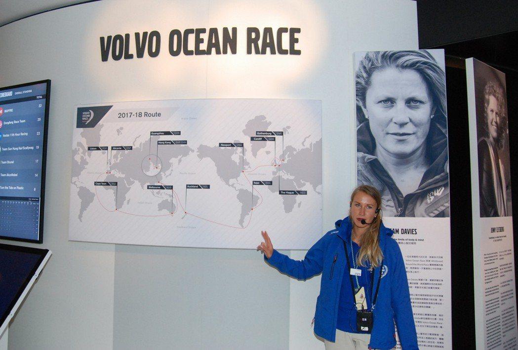 「Volvo Ocean Race 是橫跨四大洋、總航程歷時八個月、共計 46,...
