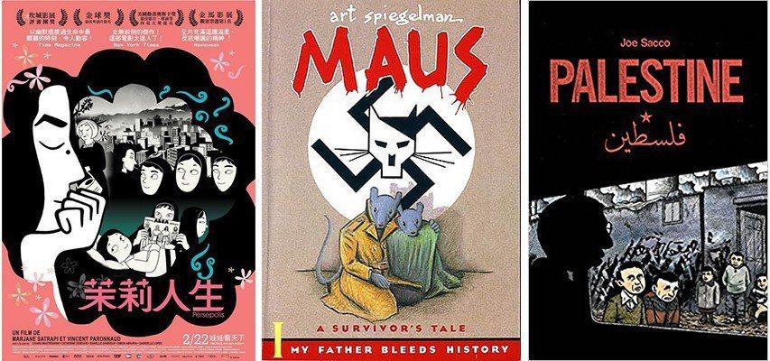 左起伊朗裔法國作者莎塔碧《我在伊朗長大》改編電影《茉莉人生》,美國漫畫家史畢格曼...