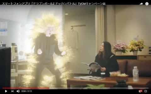 KinKi Kids 近畿小子(堂本剛 X 堂本光一)合體為手游「DRAGON BALL Z 七龍珠爆裂激戰」3周年特別企劃拍攝宣傳片,在特別版中影片兩人戴上金黃色假髮,變身超級賽亞人!兩人頂著假髮...