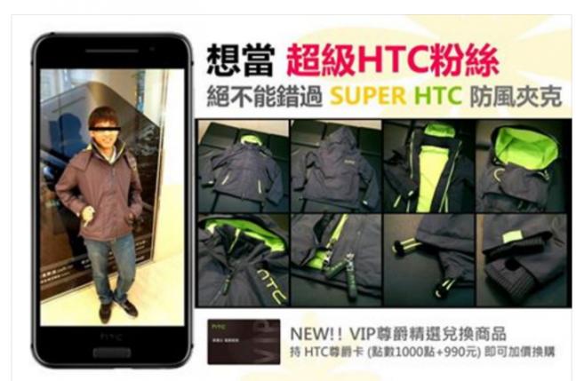 圖片來源/ mobile01