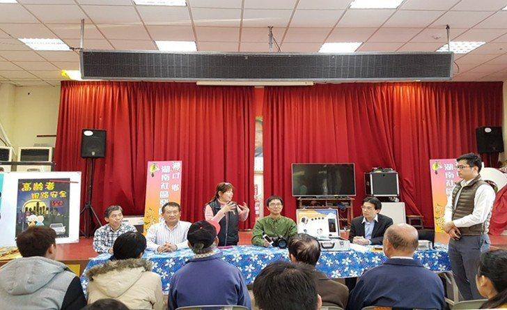 中國科大服務團隊舉行健康偵測系統-智慧手錶說明會 校方/提供
