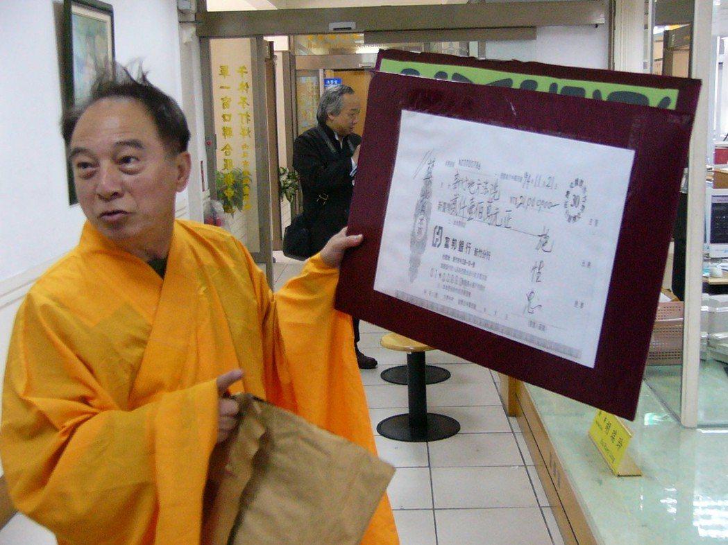 前新竹市長施性忠。 圖/聯合報系資料照片