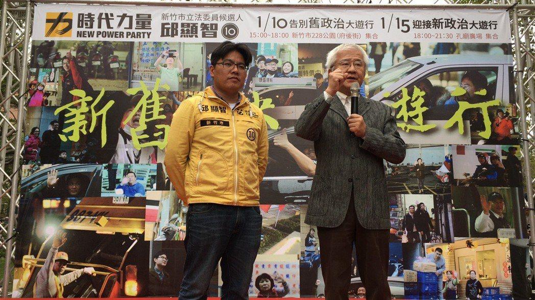 前新竹市長蔡仁堅(右)曾為邱顯智站台。 圖/聯合報系資料照片