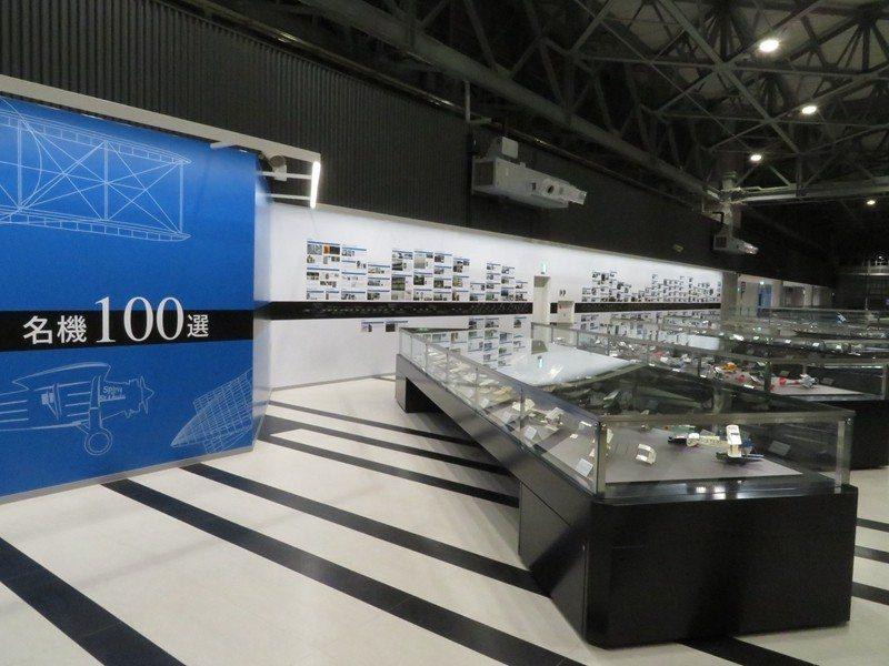 在日本飛航史上留名的100種飛機機型,都以1/25的比例製成模型展示於「名機百選...