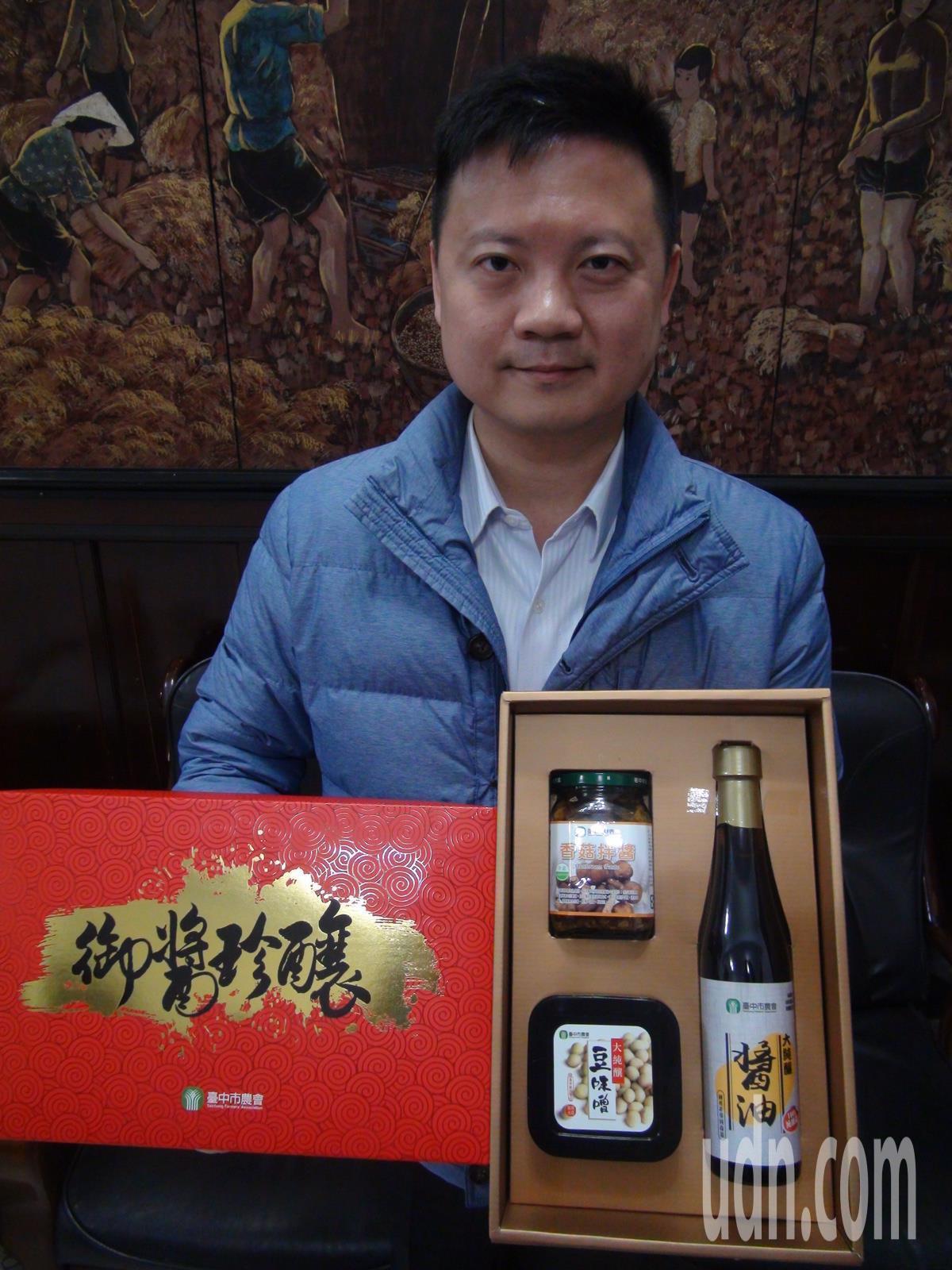 年節將至,台中市農會推出「御醬珍釀」禮盒,限量一千組,開賣數天,已熱銷100組。...