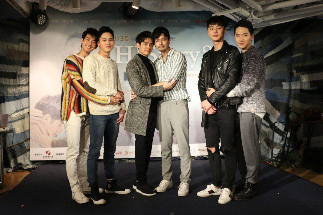 盧彥澤(左起)、范少勳、張行、江常輝、施柏宇、楊孟霖演出BL題材「HIStory...