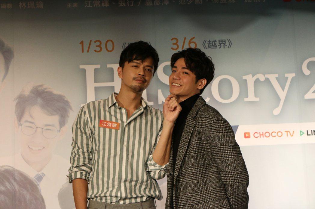 江常輝(左)與張行在「是非」中上演師生同性戀。圖/CHOCO TV提供