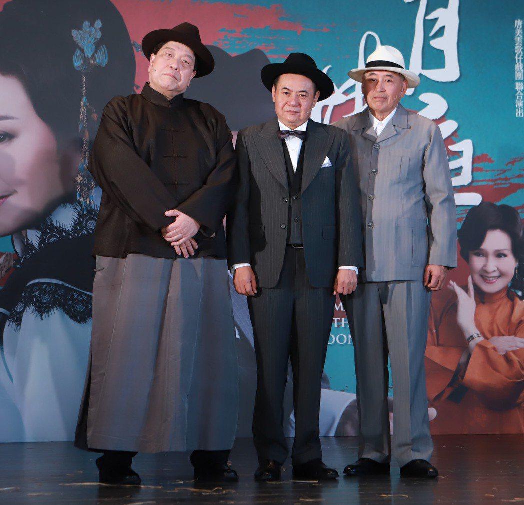 羅北安(左起)、蔡振南、柯一正難得參演歌仔戲演出。圖/民視提供