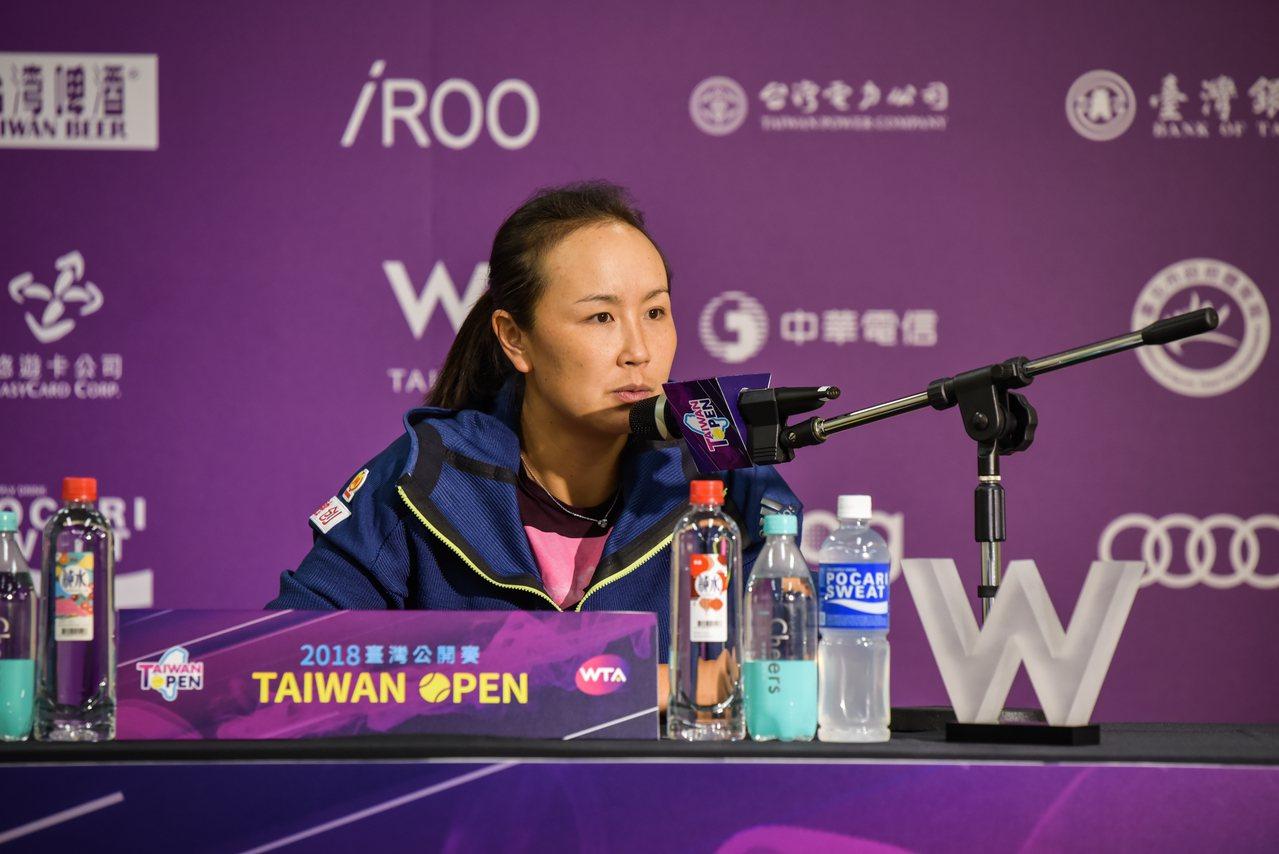 大陸名將彭帥。 圖/WTA台灣公開賽提供(資料照)