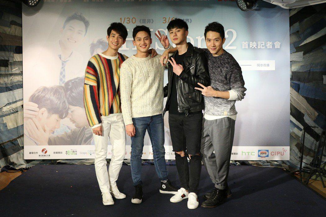 盧彥澤(左起)、范少勳、施柏宇、楊孟霖演出BL戲劇「越界」。圖/CHOCO TV...