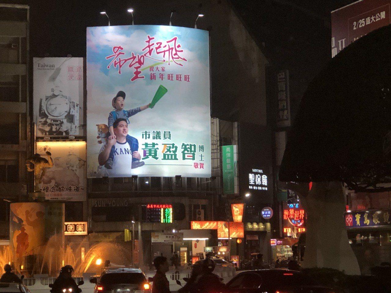 嘉義市街頭已有尋求連任議員掛出形象看板,增加能見度。 記者王慧瑛/攝影
